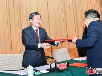 河北省民族团结进步表彰大会在石家庄举行