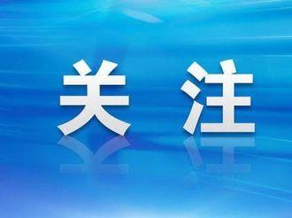 河北省委书记、省长致全省老年朋友的一封信