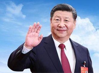 """历史性的跨越 决定性的成就 ——以习近平同志为核心的党中央引领中国""""十三五""""时期发展纪实"""