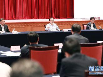李克强主持新增财政资金直接惠企利民工作座谈会