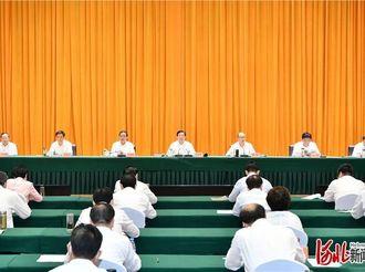 王东峰:奋力开创新时代全面建设经济强省美丽河北新局面