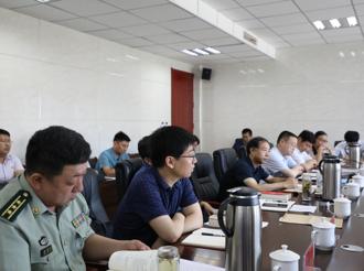 武邑县召开第六次县委理论学习中心组学习会