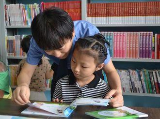 """武强县人民检察院以多种形式开展""""安全暑期 ,检爱护航""""活动"""