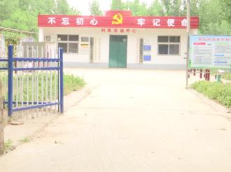 武邑县纪委监委驻村工作队精准扶贫暖人心