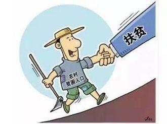 河北省加强农村贫困失能半失能人员照护服务