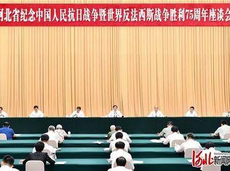 王东峰:为实现中华民族伟大复兴中国梦团结奋斗