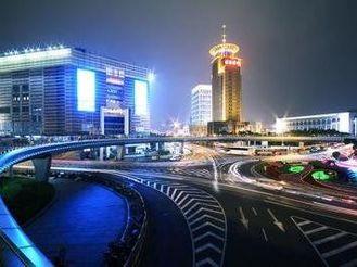用智慧城市建设为社会治理现代化赋能
