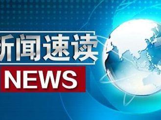 """河北省""""互联网+河长制湖长制""""管理新模式入选全国典型案例"""