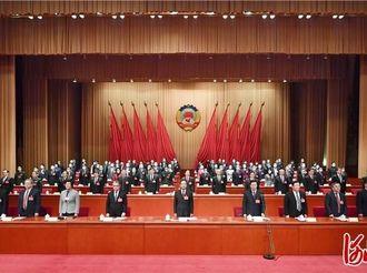 河北省政协十二届四次会议开幕