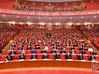 河北省十三届人大四次会议举行预备会议
