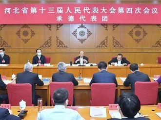 许勤参加河北省十三届人大四次会议承德代表团审议