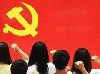 旗帜鲜明反对历史虚无主义