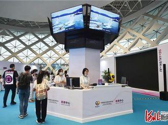 """首届中国国际消费品博览会开幕!河北139家企业""""组团""""参加"""