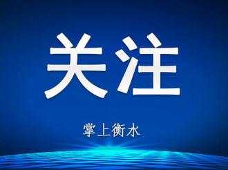 聆听红色讲座有感 一一纪念中共枣强县委成立于抗战烽火中