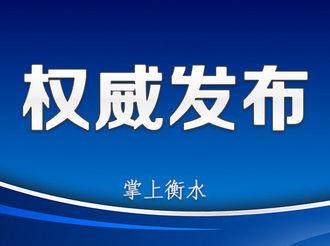 王东峰在经济日报发表署名文章:走好新时代赶考路