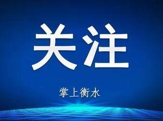 """""""期待与更多中国伙伴携手并进"""""""
